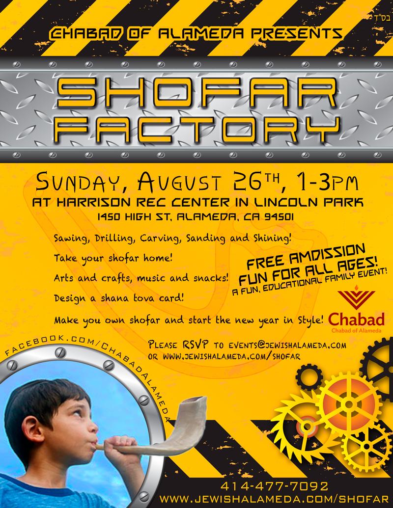 Shofar-Factory-Alameda.jpg