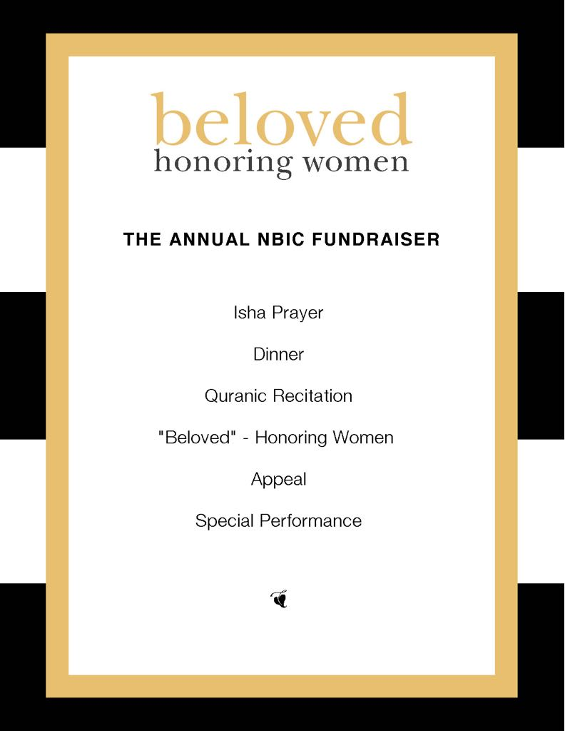NBIC Presents... - The annual fundraising dinner. We welcome you all to this year's event and thank you for your continuous support!Check out our 2018 sponsors below.