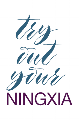 Ningxia.png