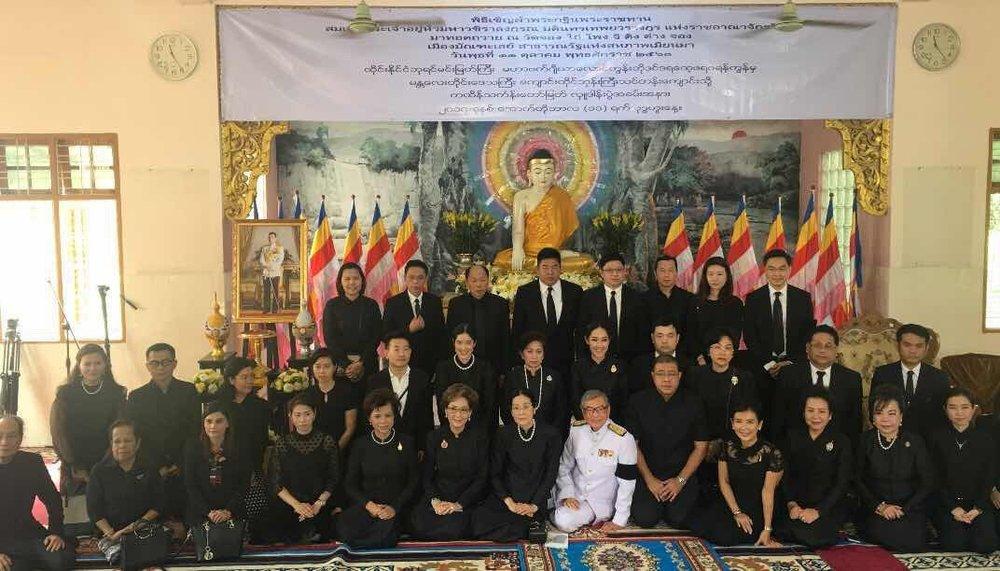 MIH visits Mandalay_171016_0010.jpg