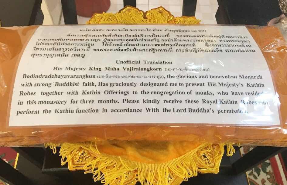 MIH visits Mandalay_171016_0011.jpg