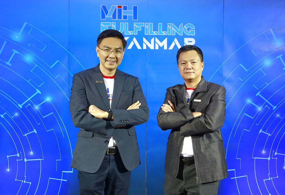 Mr. Sunti Medhavikul, Managing Director of MIH (left-sided) and Mr. Passakorn Hongsyok, General Manager of MIH (right sided)