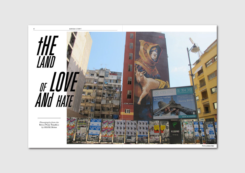 The Land of Love and Hate:  photography from the Beirut Photo Marathon by FRAME Beirut