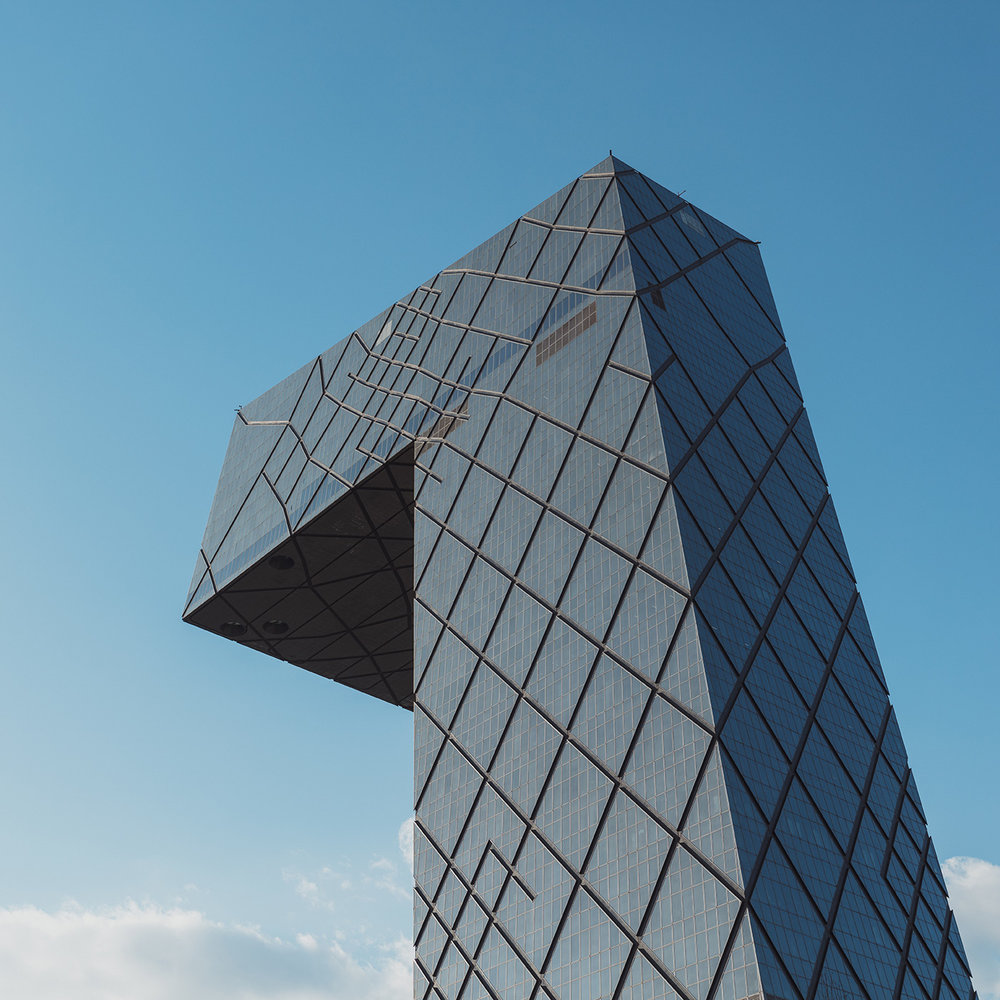 CCTV Headquarters . Location: Beijing, China . Architect: OMA