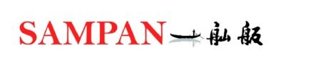 Sampan logo.jpg