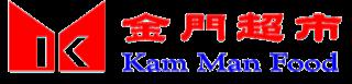 kamman logo.png