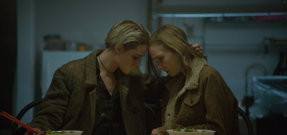Evan Rachel Wood and Julia Sarah Stone in Allure. This relationship is 12 kinds of messed up.