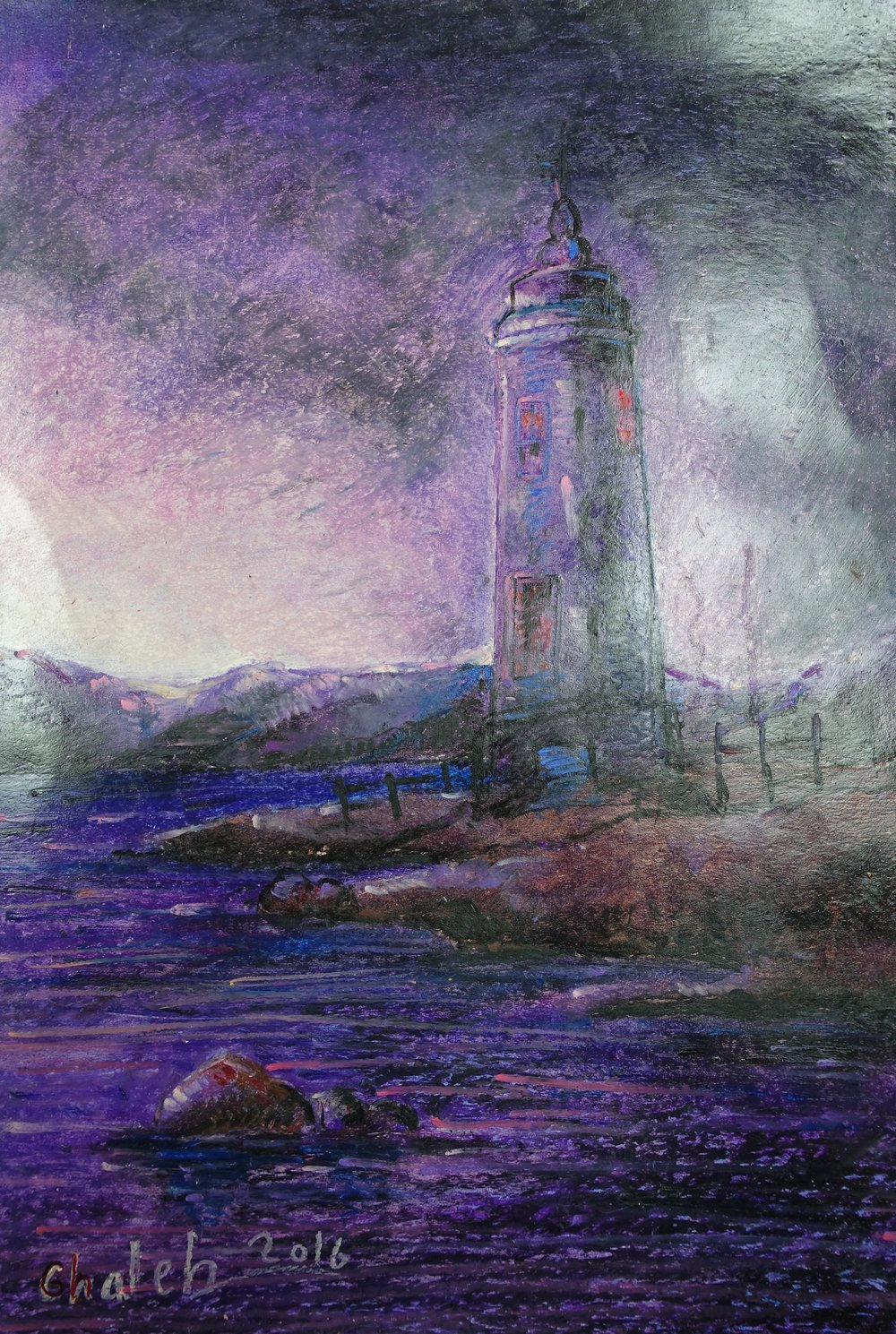 Ghaleb Al-Bihani, Lighthouse, 2016.