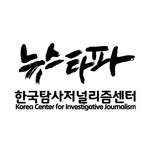 newstapa_logo_white.png