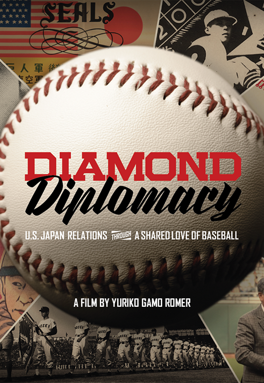 DIAMOND DIPLOMACY  Feature Documentary Production Director: Yuriko Gamo Romer Producer: Marc Smolowitz (2019)  Website