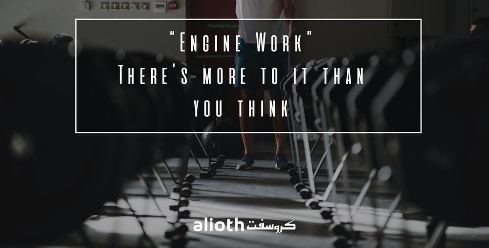 engine_blog.png