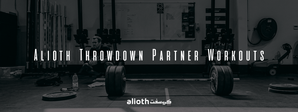 throwdown_wods.png