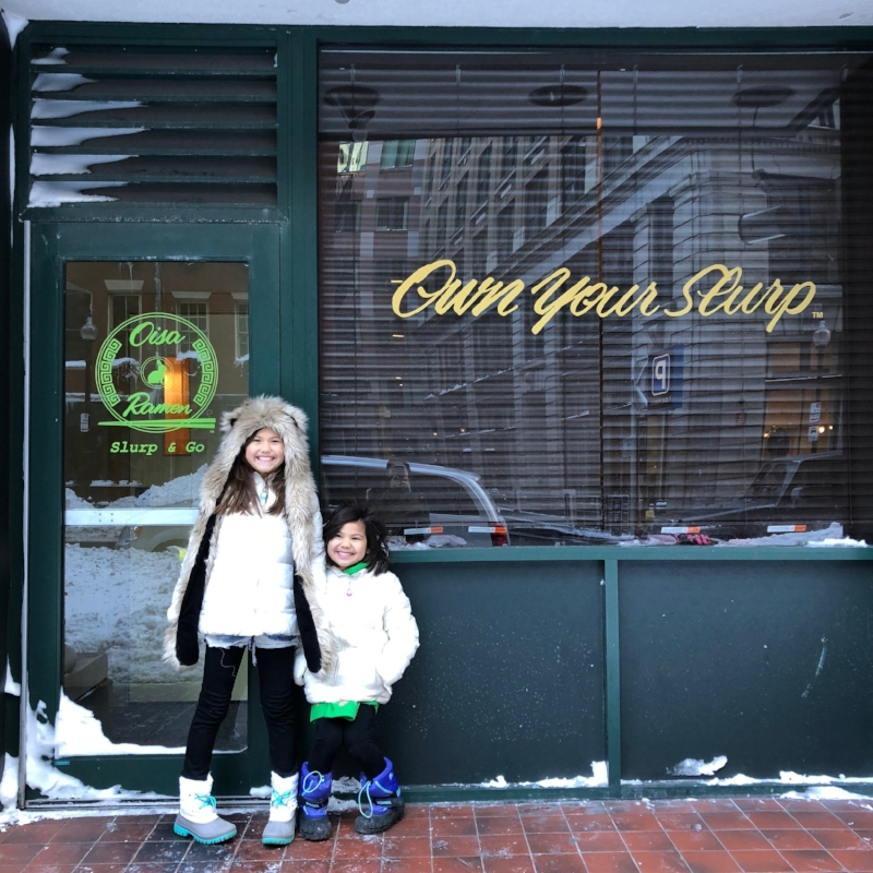 1 1/3 Broad Street, Boston, MA 02109