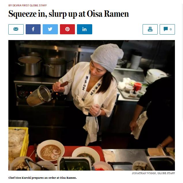 Squeeze In, Slurp Up at Oisa Ramen