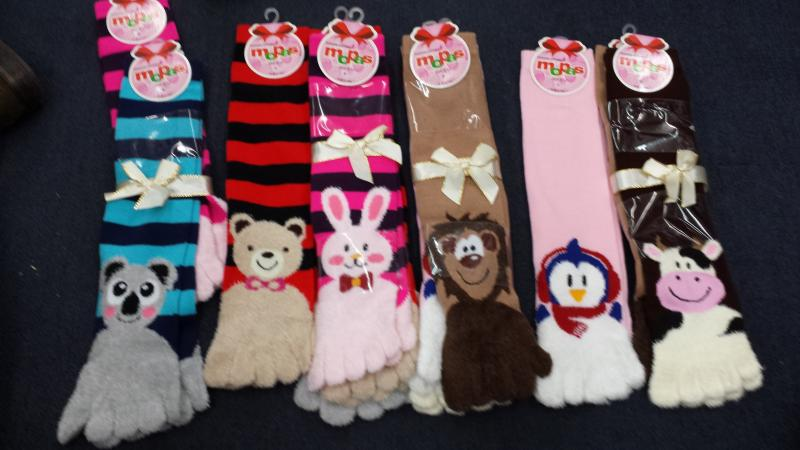 animal_toe_socks.355113815_std.jpg