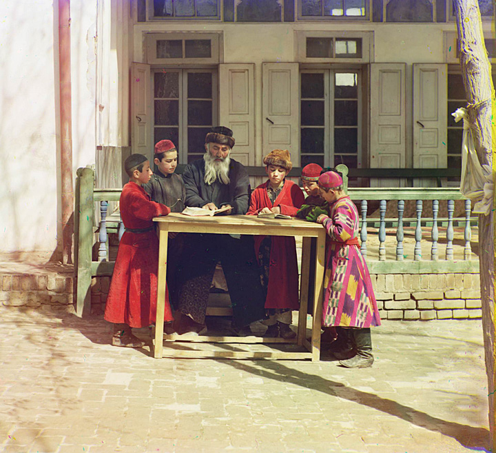 Group of Jewish children with a teacher. Samarkand. 1905-1915.