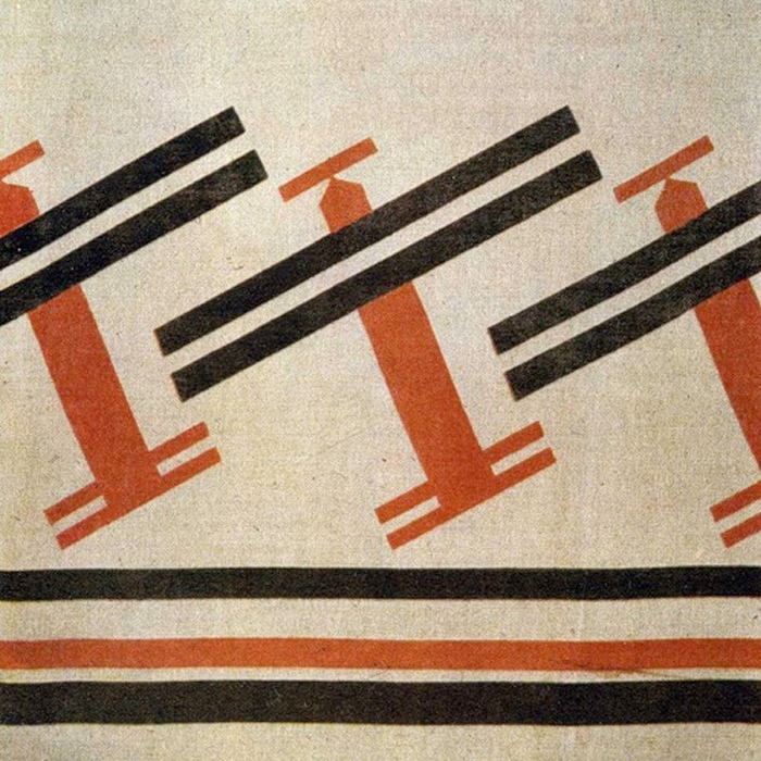 textile5.jpg