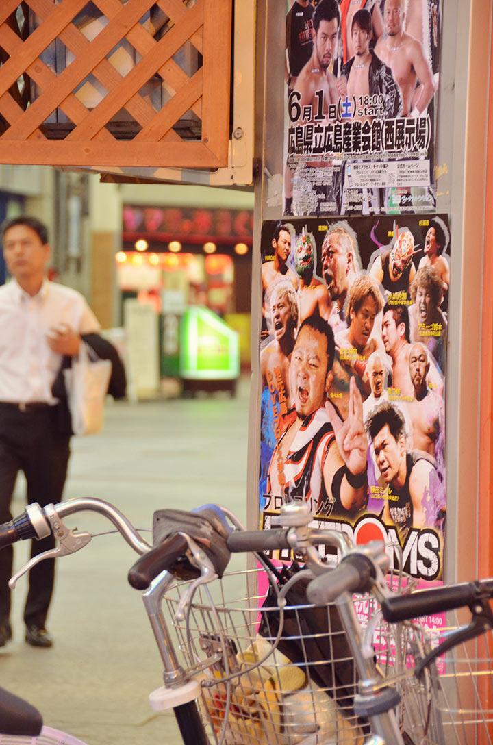Wrestling poster in Nagarekawa