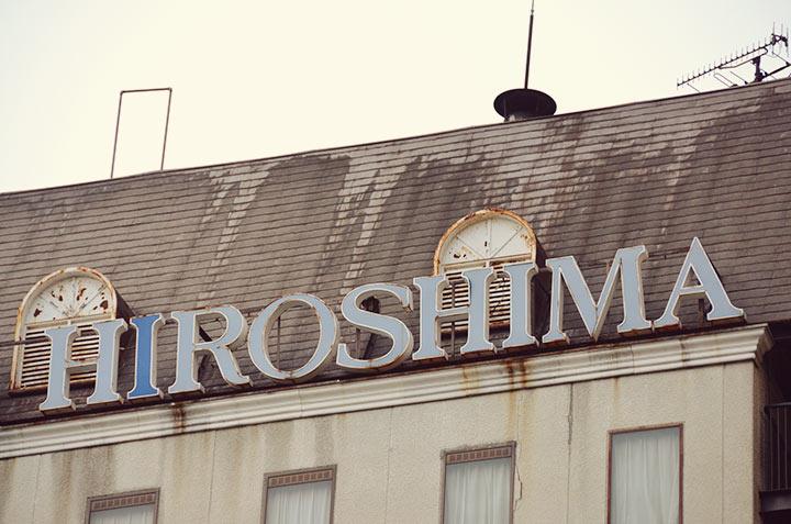 hiroshima28.jpg