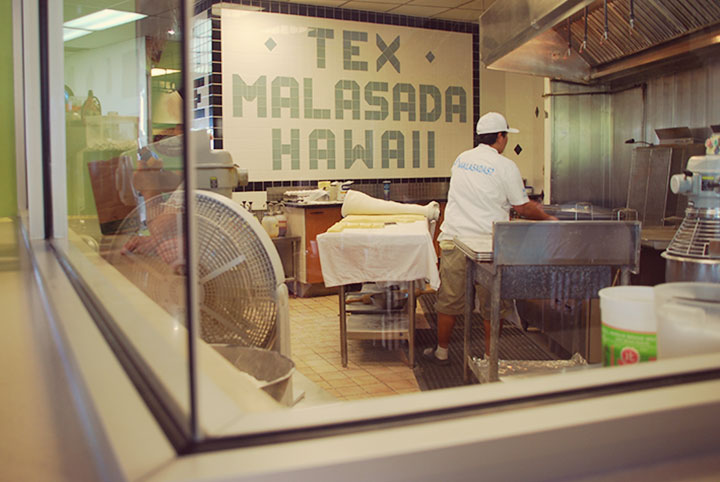 How malasadas are made
