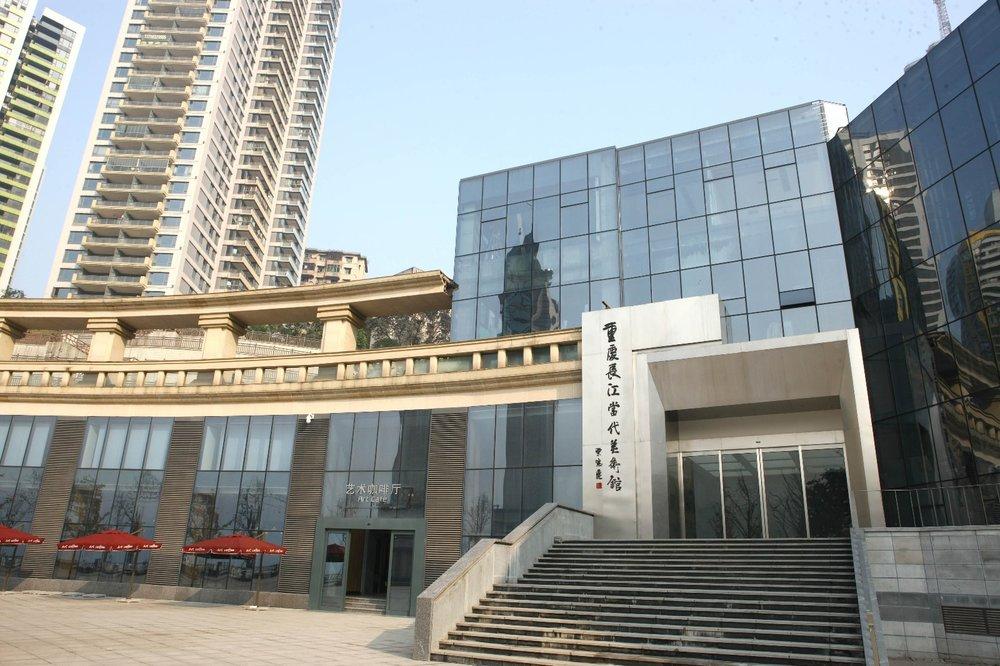 Chongqing Changjiang Contemporary Art Museum, China