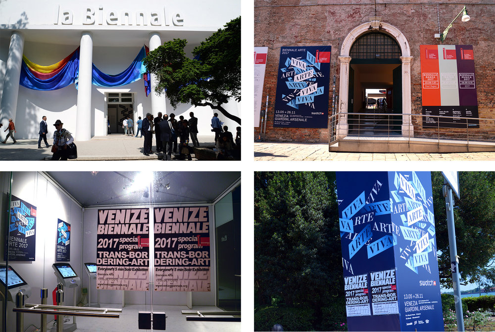 """双年展主展区:""""绿原城堡""""和""""军械库"""";特别项目的海报无处不在"""