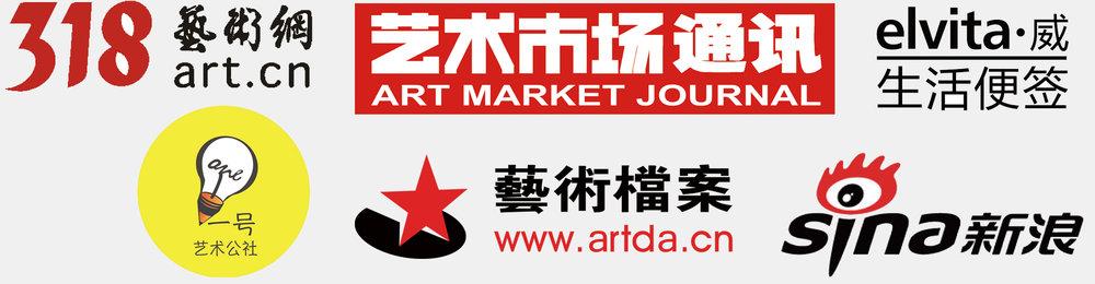 中国地区媒体支持 (至2017年5月)