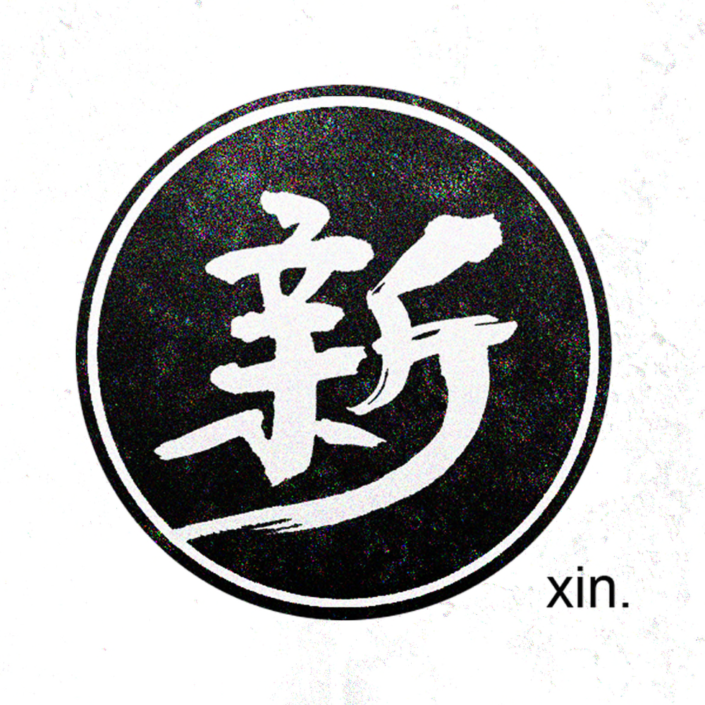 xin-logo-white-__-bigger-circle.png