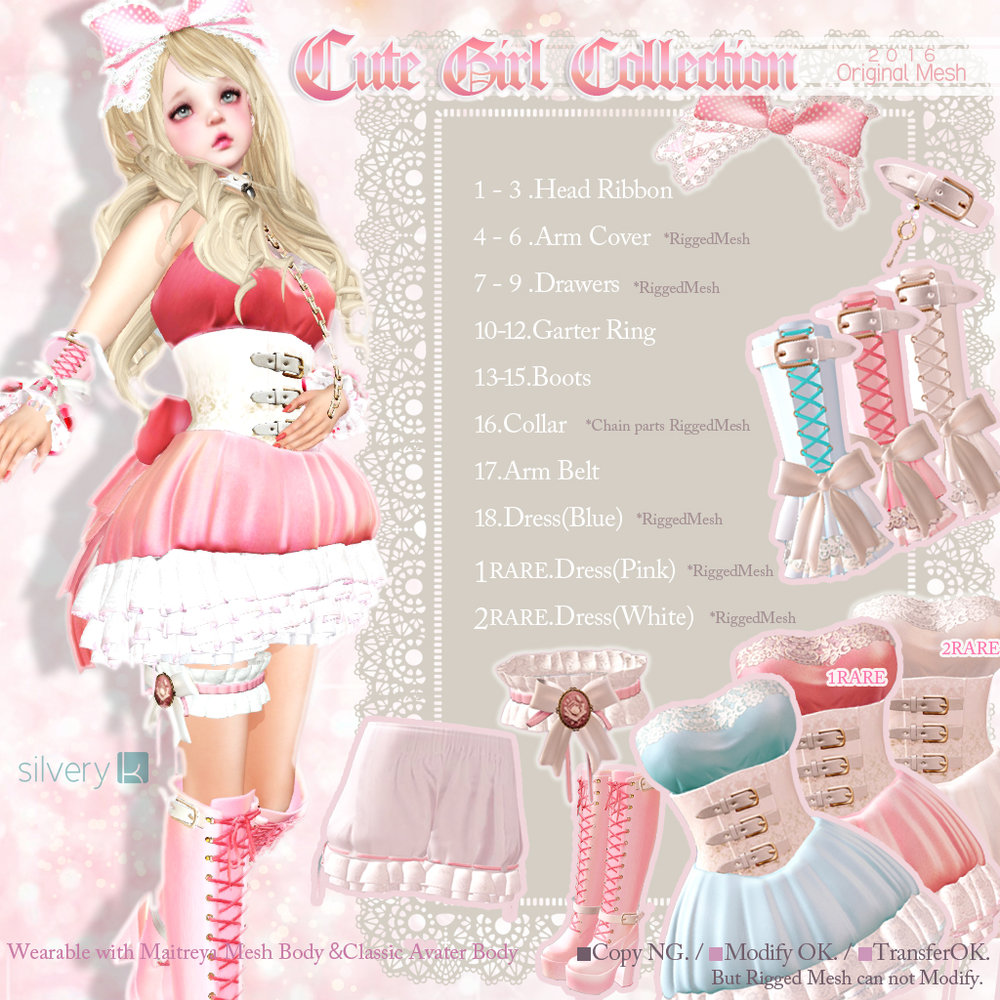 __..Silvery K..__Cute Girl Collection gacha.jpg