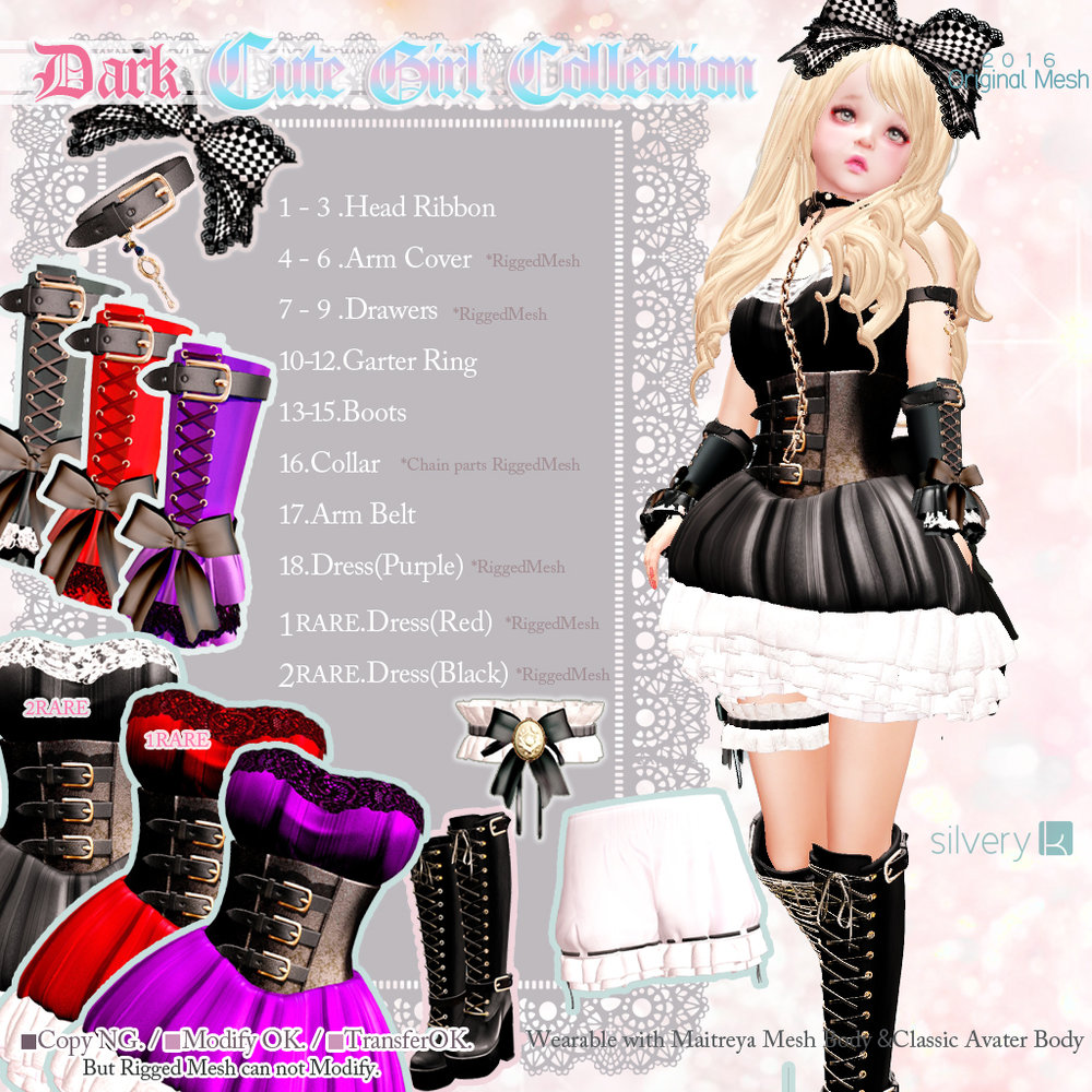 __..Silvery K..__Dark Cute Girl Collection gacha.jpg