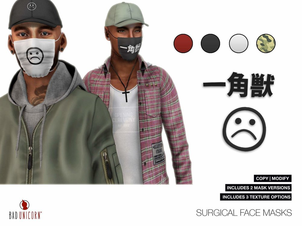 [Bad Unicorn] Surgical Face Masks.jpeg