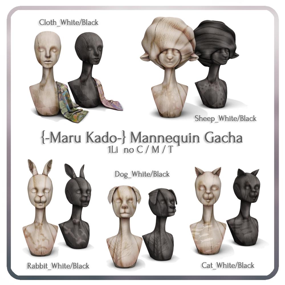 Maru Kado_Mannequin.png
