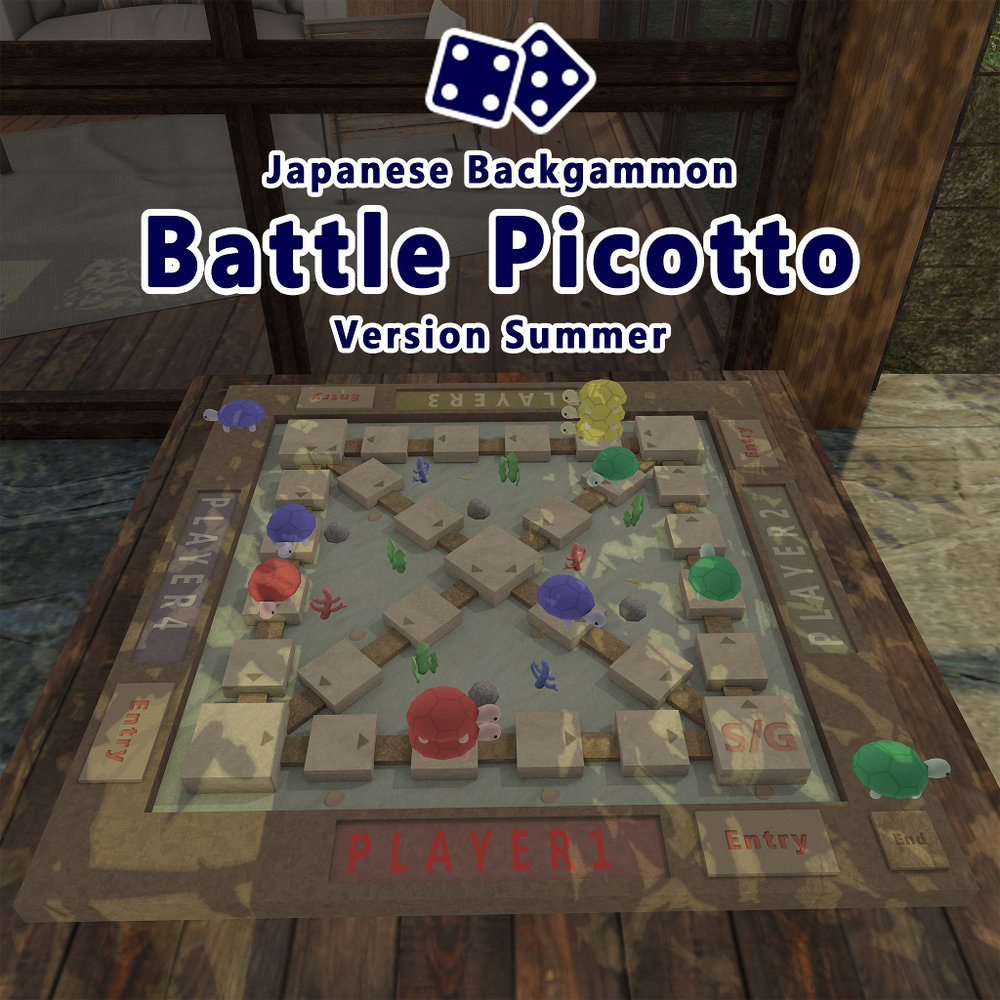battle_picotto_ver.summer_POP.jpg
