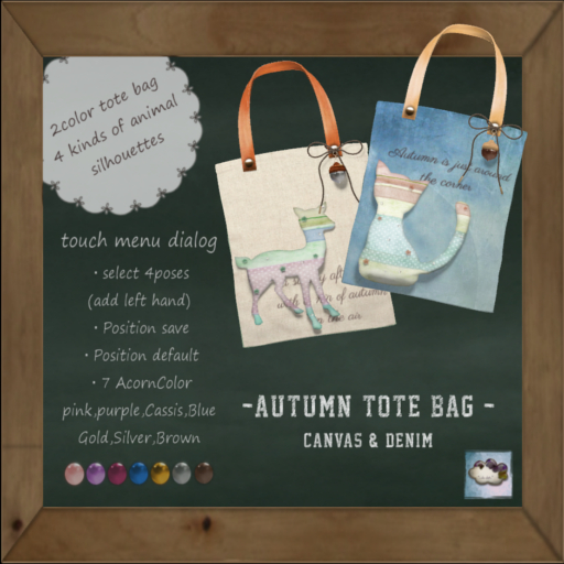 -Autumn Tote Bag- POP-01.jpg