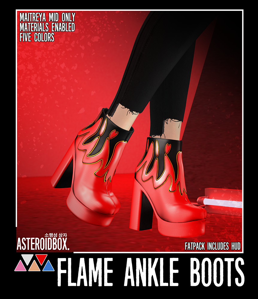 AsteroidBox. Flame Ankle Boots.png
