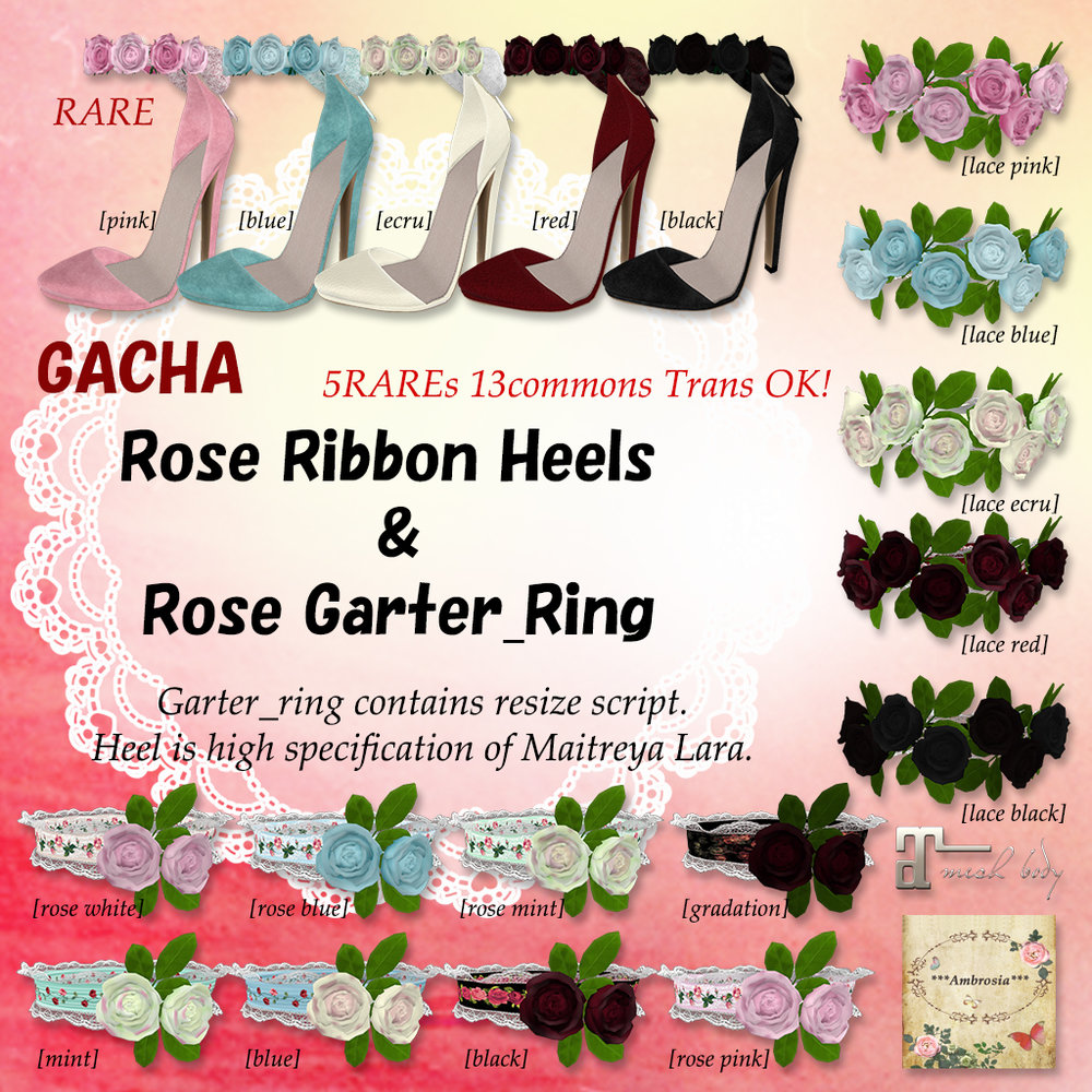 Rose Ribbon Heels & Rose Garter Ring GACHAKey.jpg