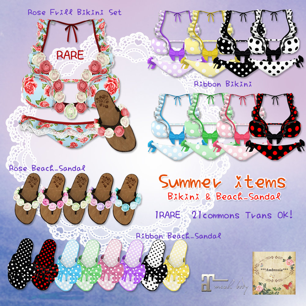 Summer Items GACHA _TSS_.jpg