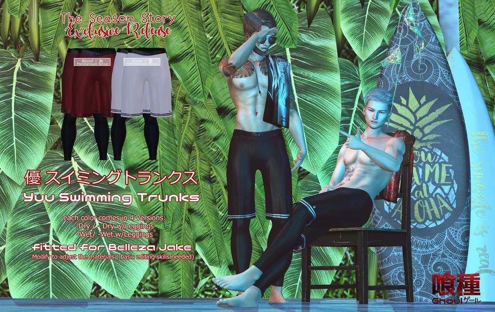 Ghoul - Yuu Swimming Trunks.png