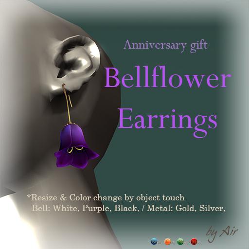 Bellflower earring_AD001_512.jpg