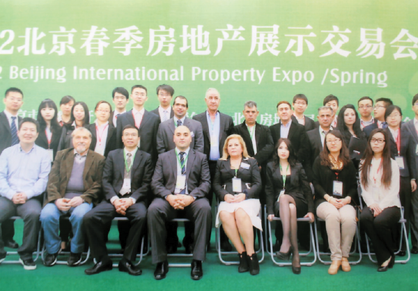 United-Group-Property-Expo.png