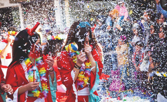 Limassol-Carnival.png