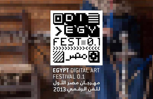 - Exhibiting 'ACTIVATING DISTENTION' at the GEZIRA ART CENTRE in Di-EGY Fest 1.0Spring 2013, Cairo, Egypt
