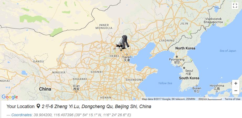 - Còn nếu đào từ Bắc Kinh