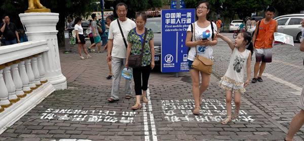 Đường dành cho người dùng điện thoại tại Trung Quốc -