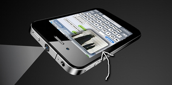 Ứng dụng cho phép theo dõi phần đường trước mặt khi nhắn tin - Đây là một thiết kế điện thoại độc đáo bởi Bryan Brunsell. Theo đó, camera được đặt ở phần đầu điện thoại, giúp thể hiện phần đường phía trước khi bạn đang nhắn tin.