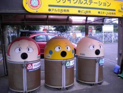 Những 'cô nàng thùng rác' ngây thơ tại một trường trung học của Nhật Bản. Người ta thống kê được tỉ lệ bỏ rác ở các thùng này cao hơn hẳn so với các thùng rác bình thường xung quanh.