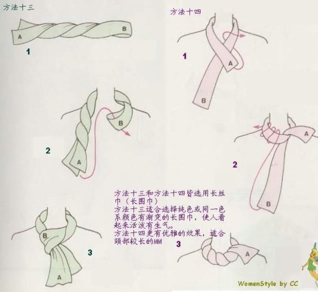 Kiểu 6 - Với khăn dài, chỉ cần biến tấu nhẹ nhàng là bạn sẽ có ngay 2 kiểu quàng khăn nhẹ nhàng độc đáo.