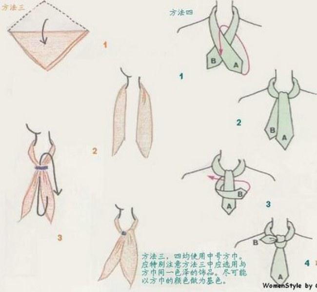 Kiểu 8 - Thêm lựa chọn cho cô nàng cá tính với kiểu thắt khăn caravat.