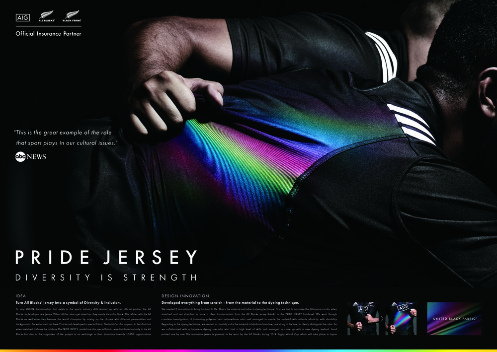 AIG_PrideJersey_board_PRODUCT_DESIGN.jpg