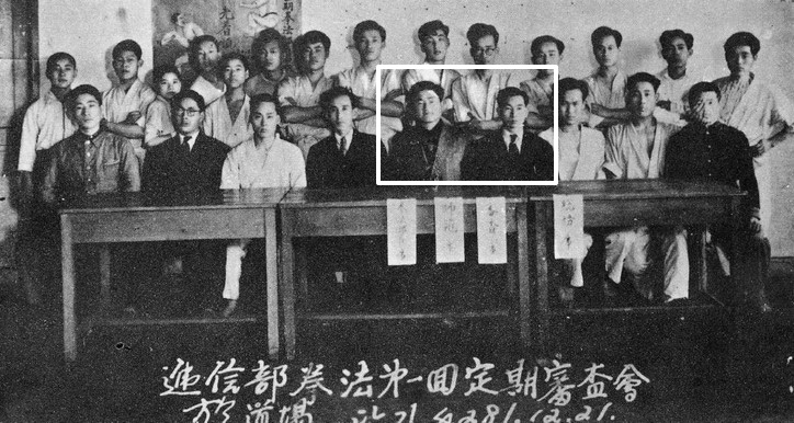 Nam Suk Lee sits to Byung-in Yoon's left at the first Chang Moo Kwan promotion test in Seoul on December 21, 1948.